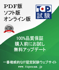 ITIL-Practitioner日本語